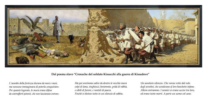 Guerra del Kissadove